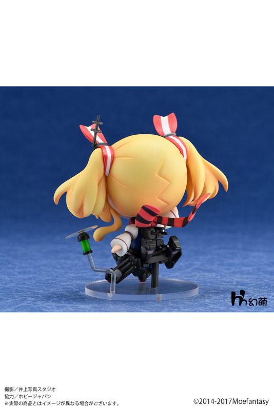 Link a Senkan Shoujo R Glowworm Mini Series Hobby Japan Itakon.it 2