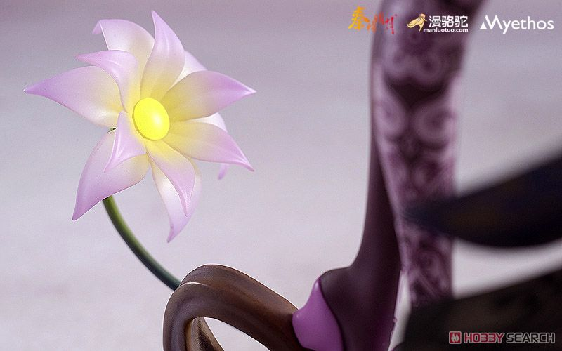 Link a The Legend of Qin – Shao Siming – Myethos – Preordine – Foto 10