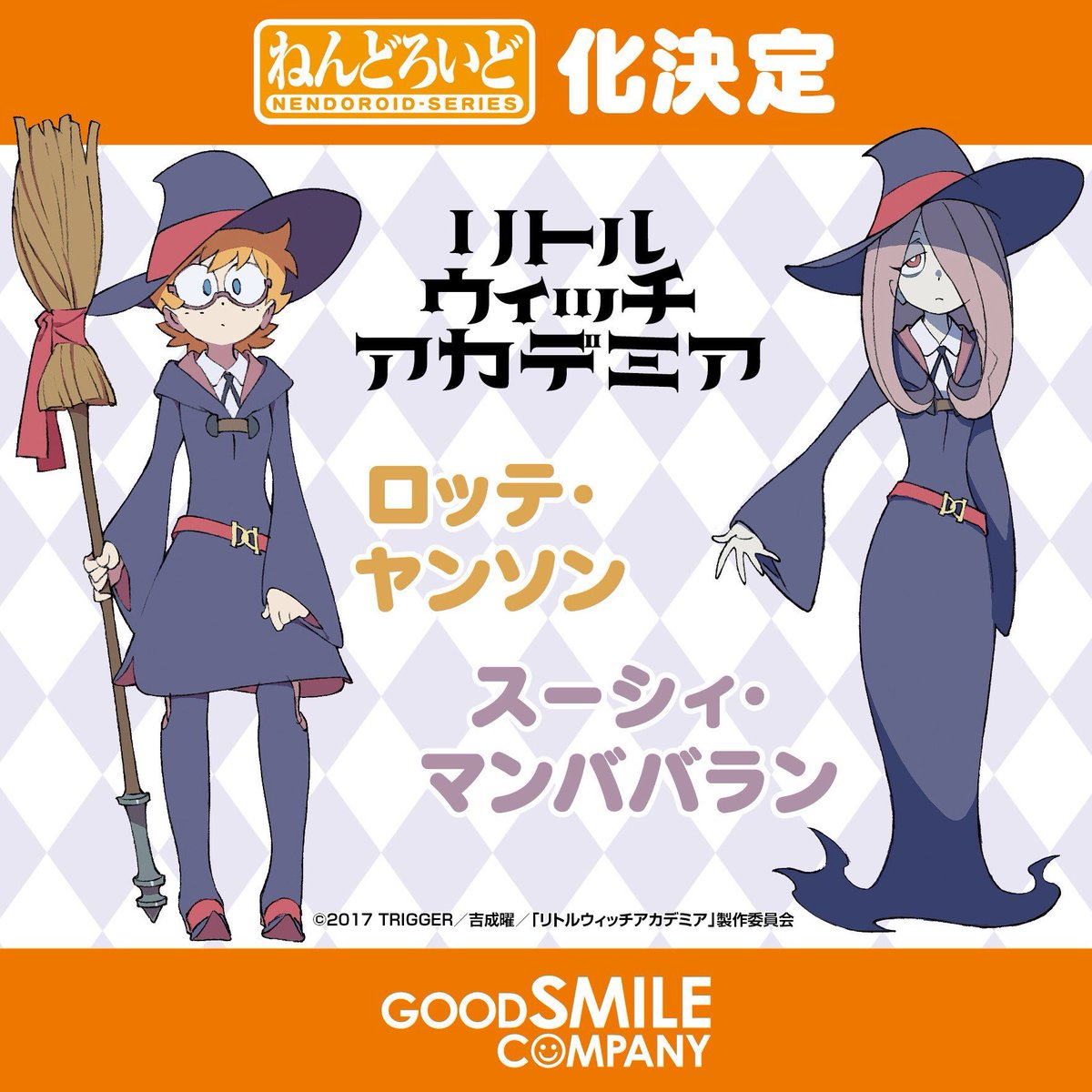 Link a Nendoroid Little Witch Academia