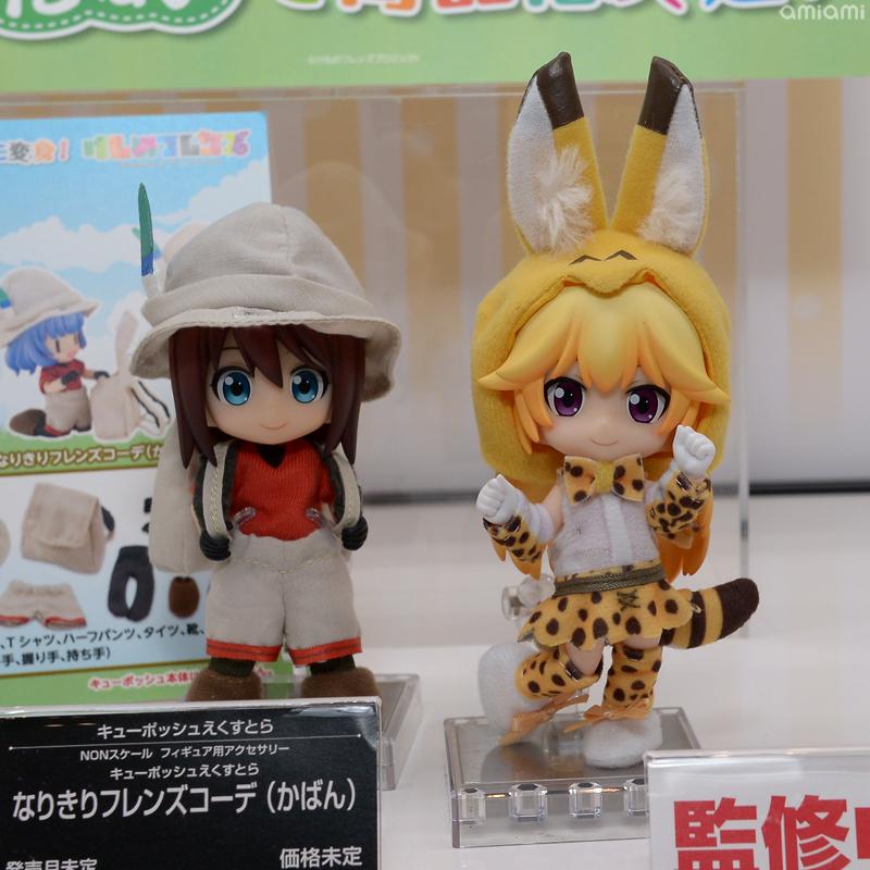 Link a kotobukiya – Wonder Festival 2017 summer – 33