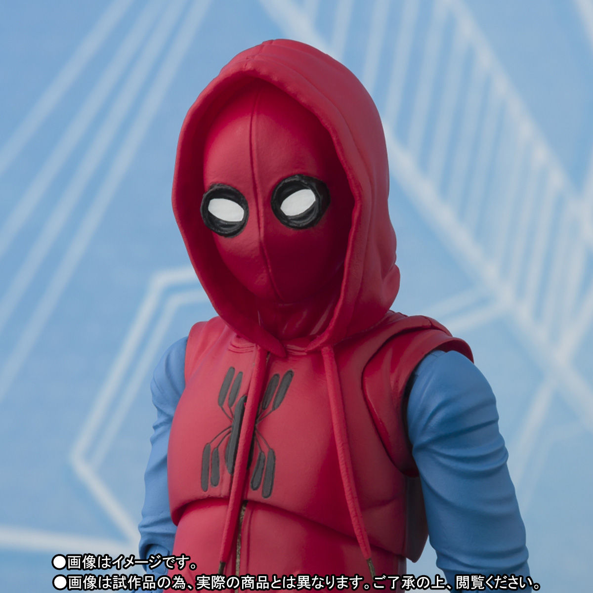 Link a spiderman – figuarts – homecoming – pre – 3