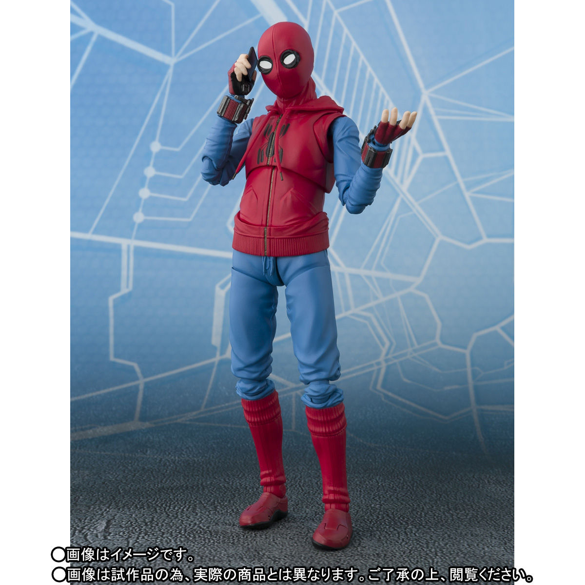 Link a spiderman – figuarts – homecoming – pre – 4