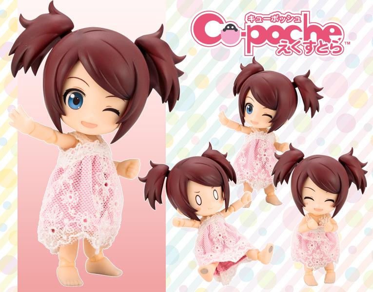 Link a Cu-Poche Extra – Anne no Kimagure Twintail Set – Kotobukiya – Preordine – Foto 01
