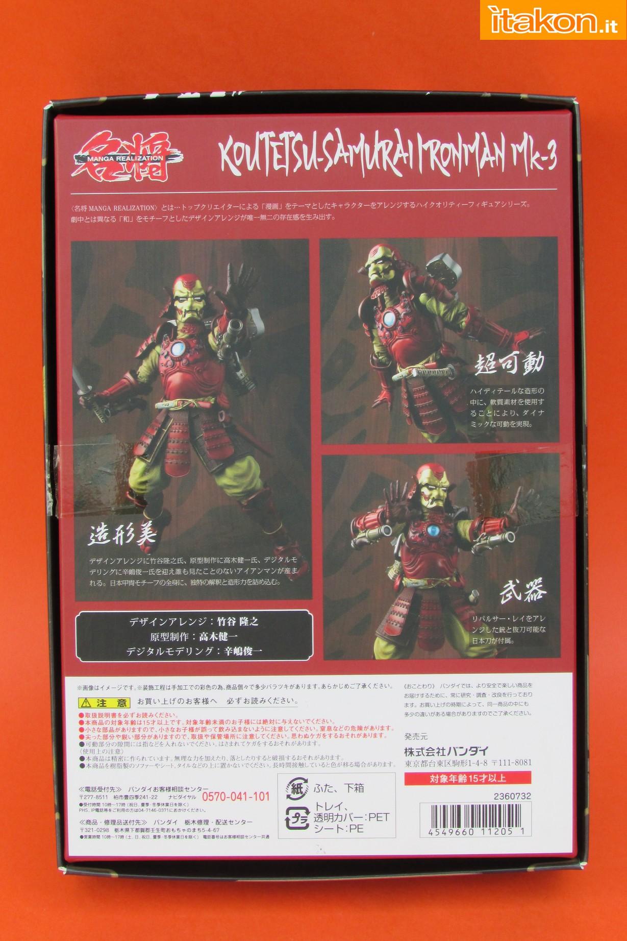 Link a Marvel Comics Koutetsu Samurai Iron Man Mark 3 Meishou MANGA REALIZATION review Bandai Itakon.it02