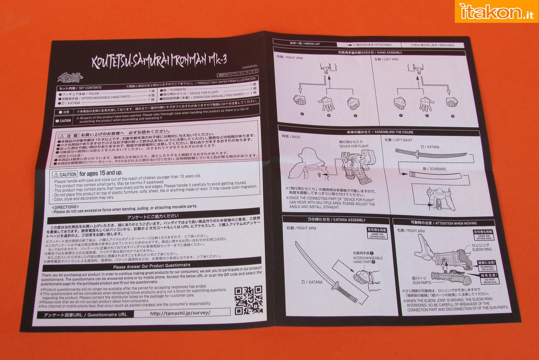 Link a Marvel Comics Koutetsu Samurai Iron Man Mark 3 Meishou MANGA REALIZATION review Bandai Itakon.it09