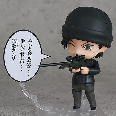 Link a Nendoroid Shuichi Akai Detective Conan GSC pre 06