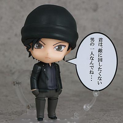 Link a Nendoroid Shuichi Akai Detective Conan GSC pre 07