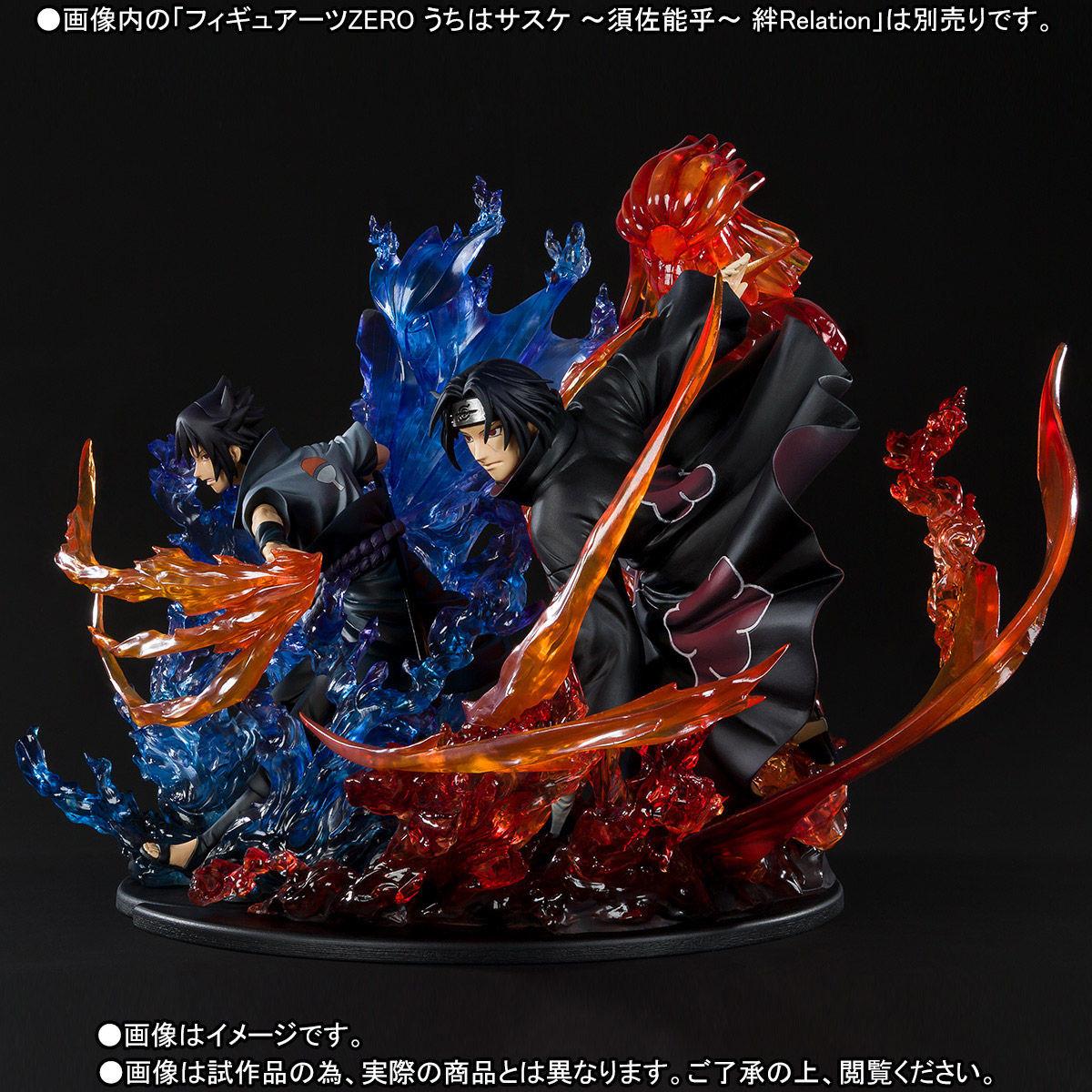 Link a Sasuke_F0_Bandai (1)