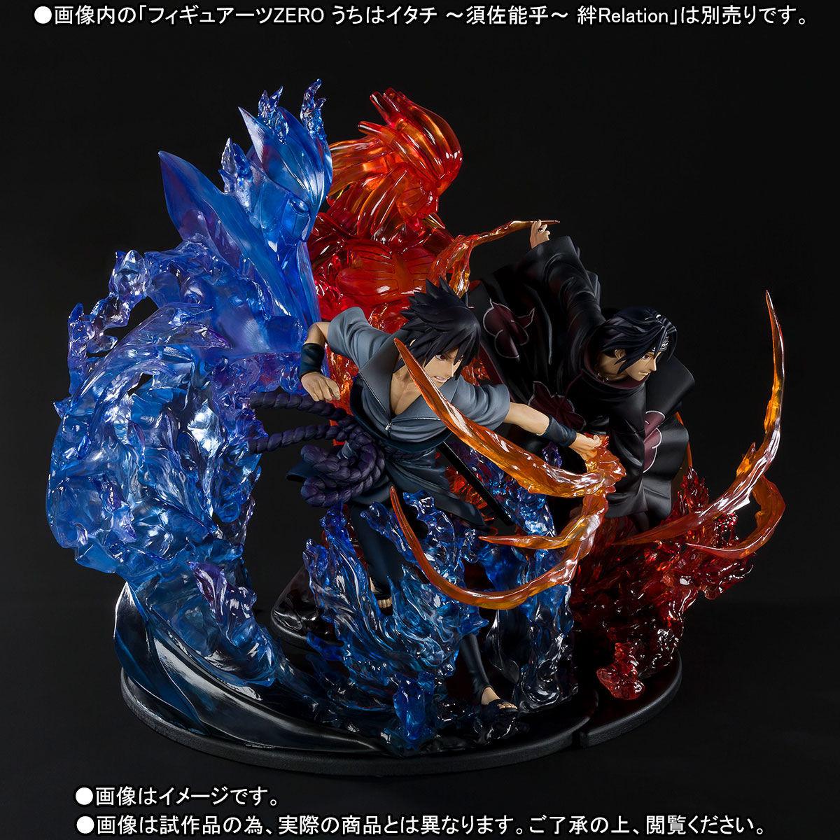 Link a Sasuke_F0_Bandai (2)