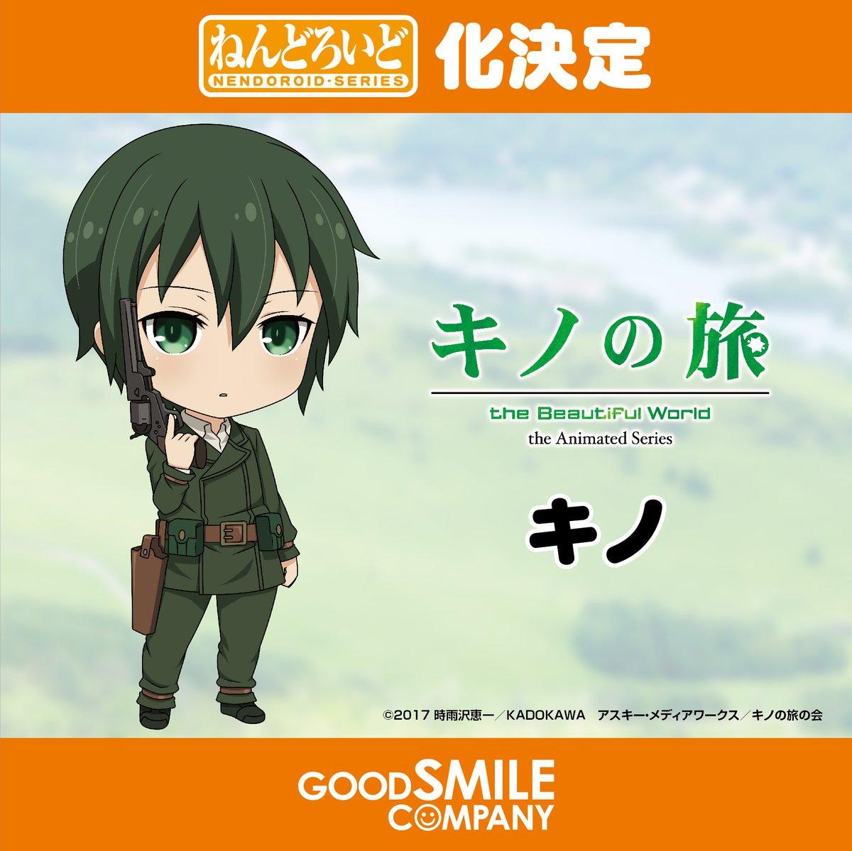 Link a Nendoroid Kino announce
