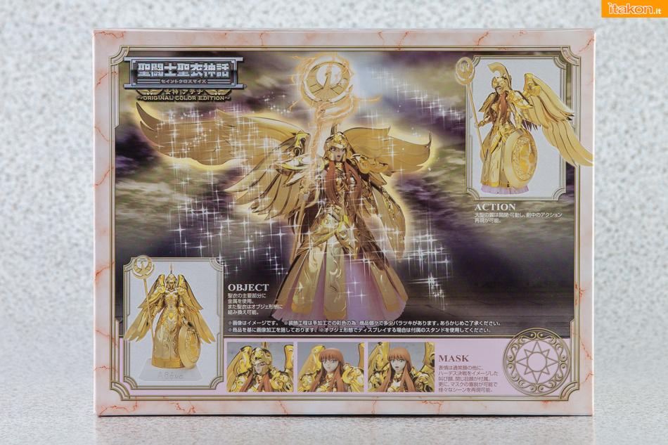 Link a TWT-Athena-OCE-3323