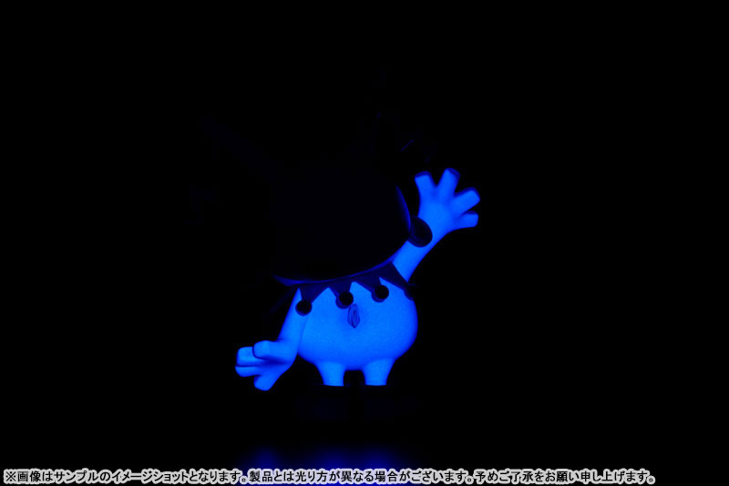 Link a jack frost – glow in the dark – xplus – pre – 7