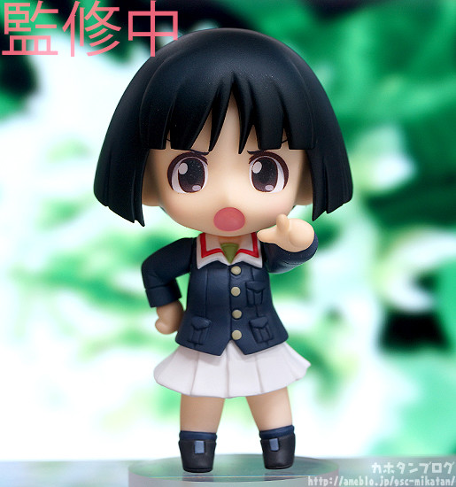 Link a Photogallery Nendoroid Petit Girls und Panzer 03 05
