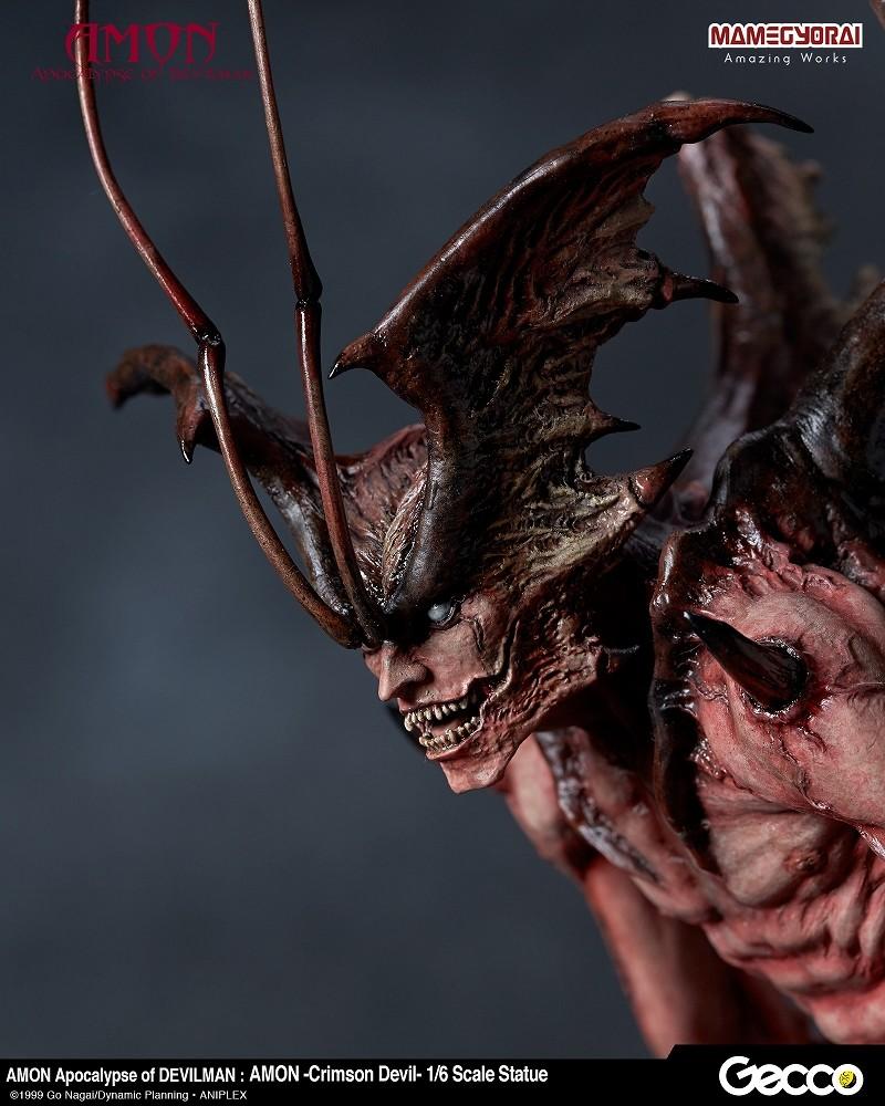 Link a amon – devilman – crimson – pre – 12