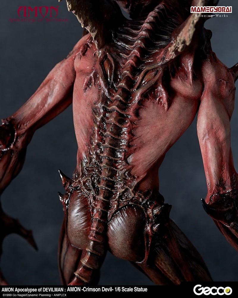 Link a amon – devilman – crimson – pre – 15