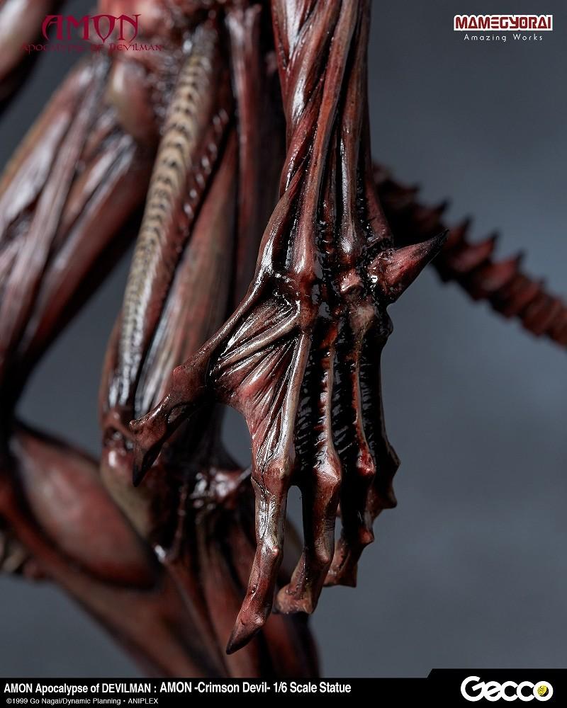 Link a amon – devilman – crimson – pre – 17