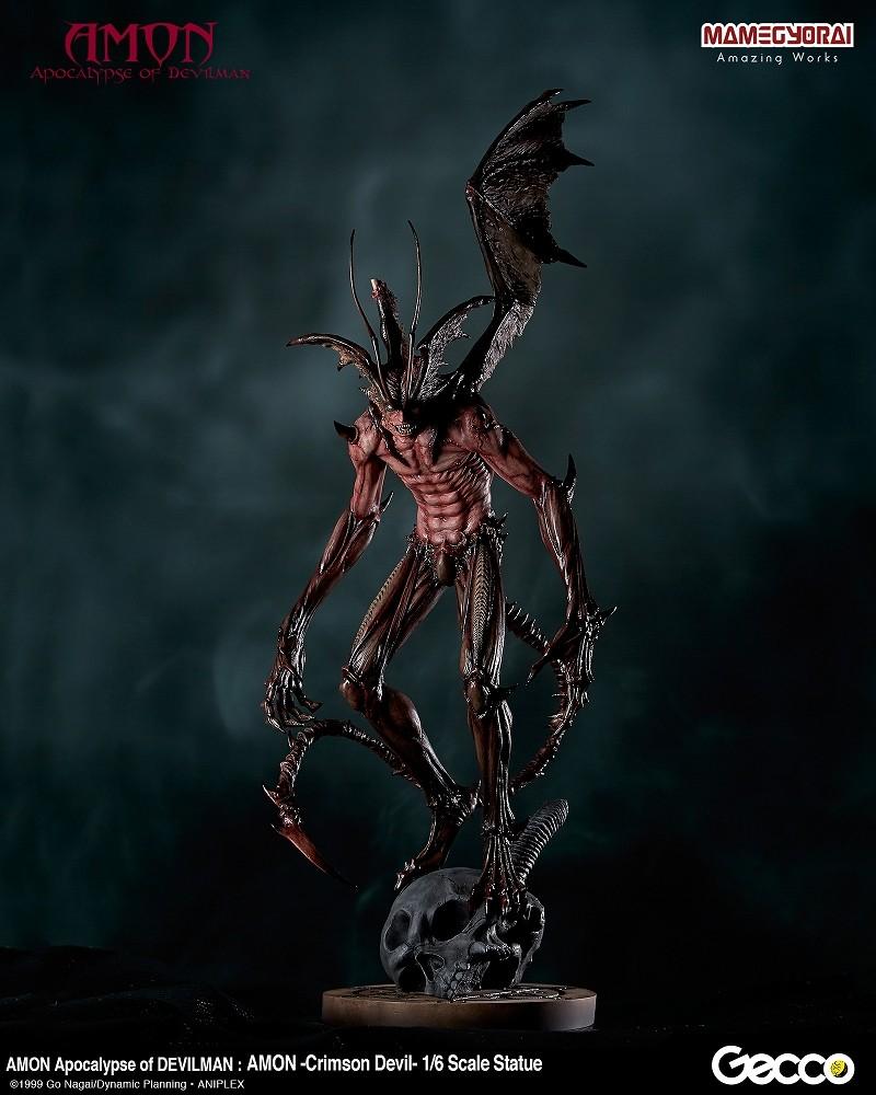 Link a amon – devilman – crimson – pre – 30