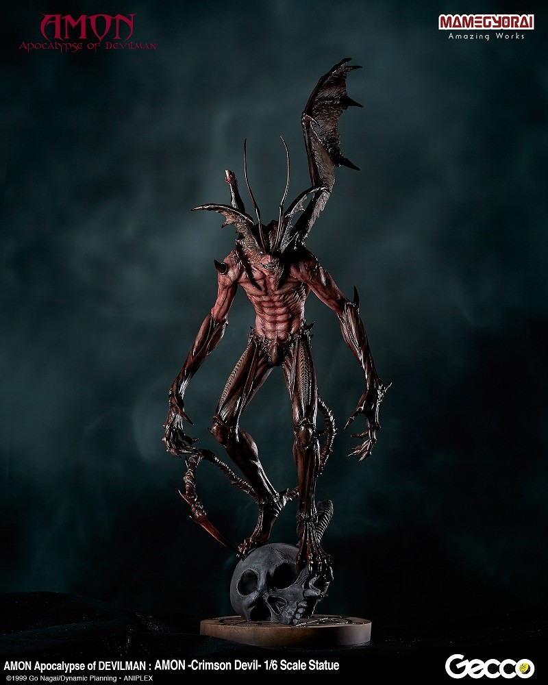 Link a amon – devilman – crimson – pre – 31