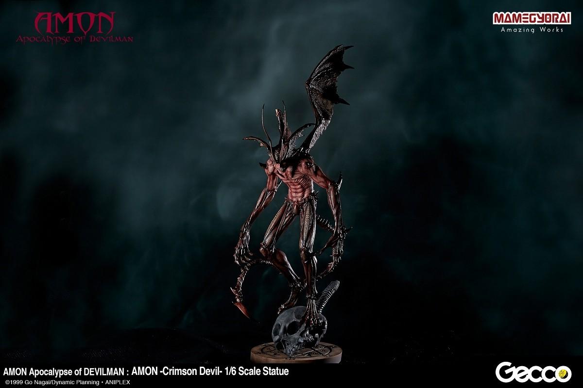 Link a amon – devilman – crimson – pre – 38