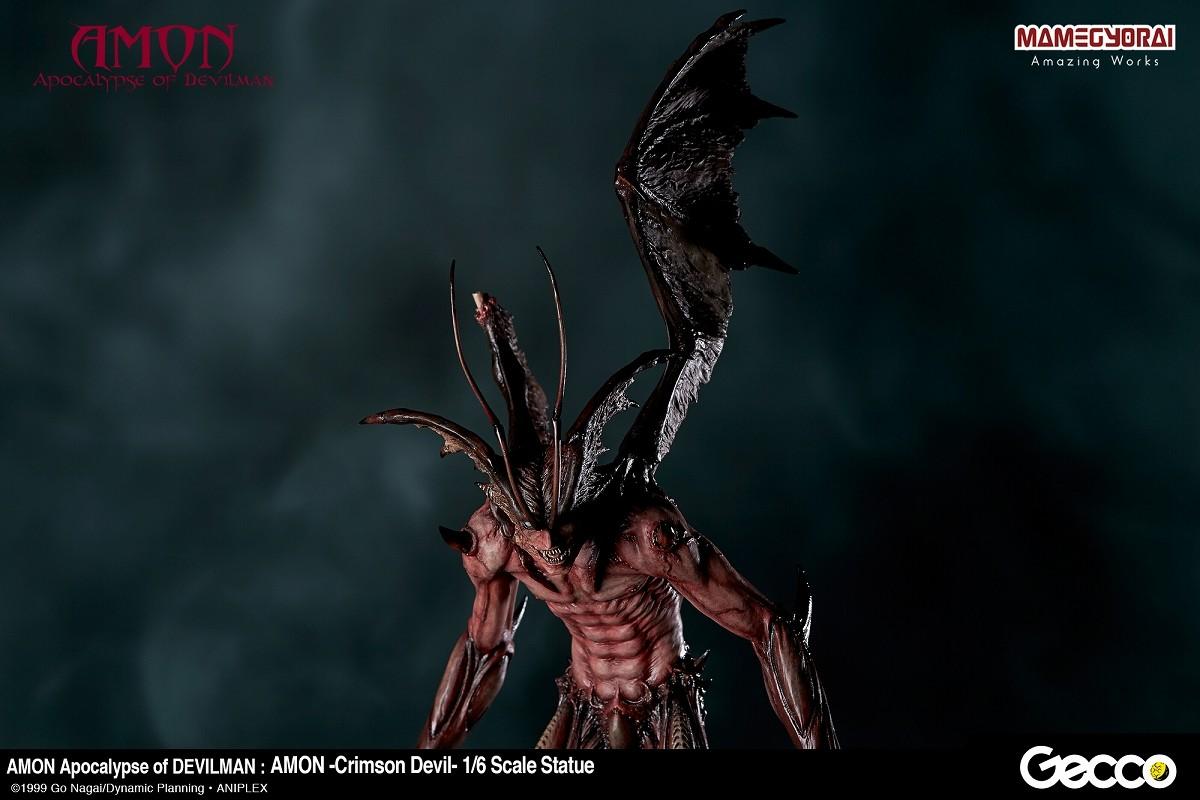 Link a amon – devilman – crimson – pre – 39