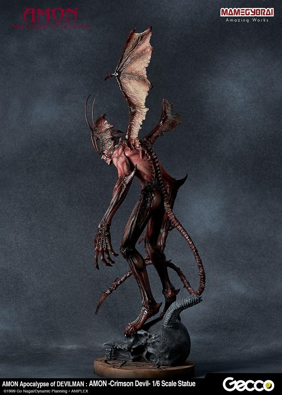 Link a amon – devilman – crimson – pre – 6