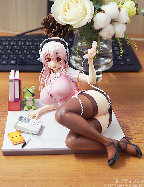Link a Native Sonico OL released 05