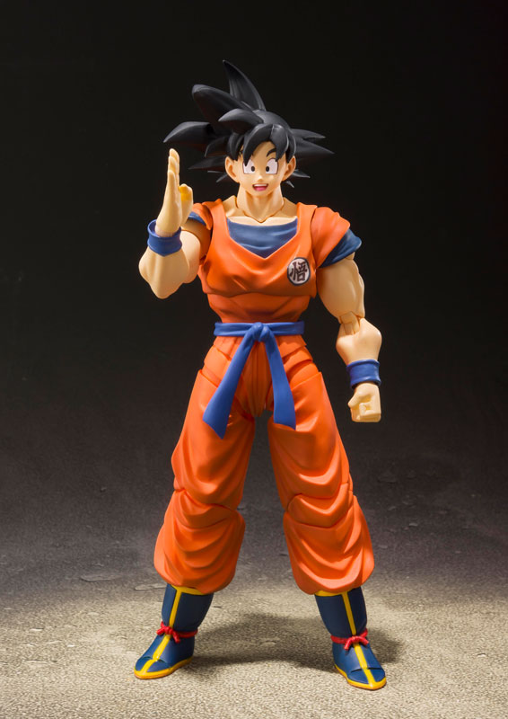 Link a Dragon Ball Z Son Goku Saiyan Grown on Earth S.H. Figuarts Bandai Itakon.it 1