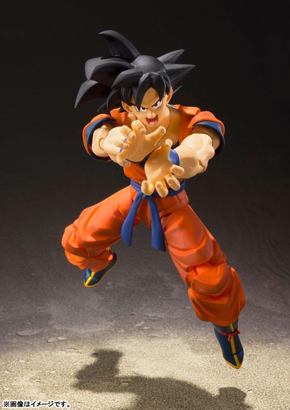 Link a Dragon Ball Z Son Goku Saiyan Grown on Earth S.H. Figuarts Bandai Itakon.it 5