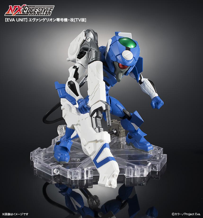 Link a Eva-00 NXEDGE STYLE Kai pics 01