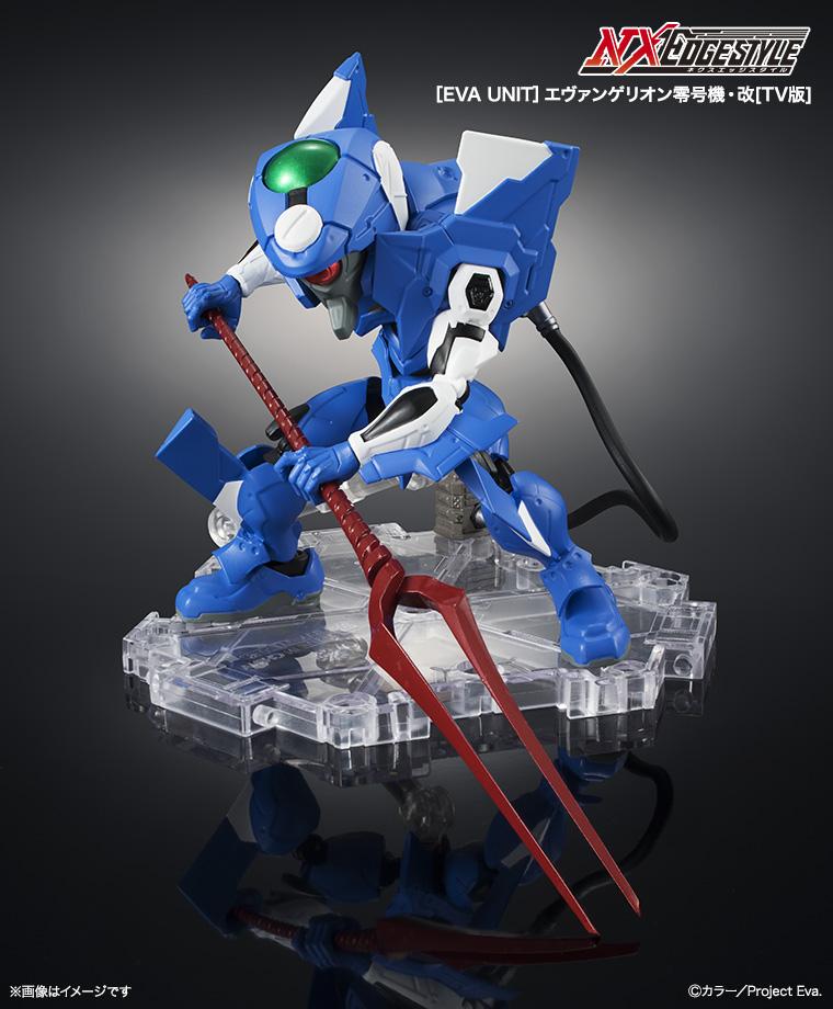 Link a Eva-00 NXEDGE STYLE Kai pics 02