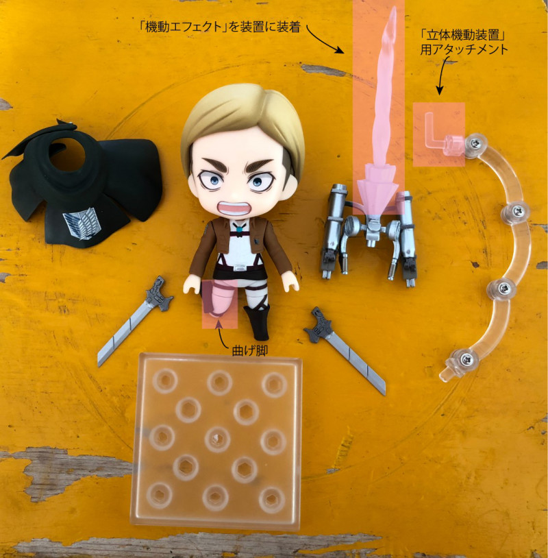 Link a Nendoroid Erwin Smith boxed 02