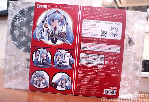 Link a Nendoroid Snow Miku Crane Priestess GSC preview 03
