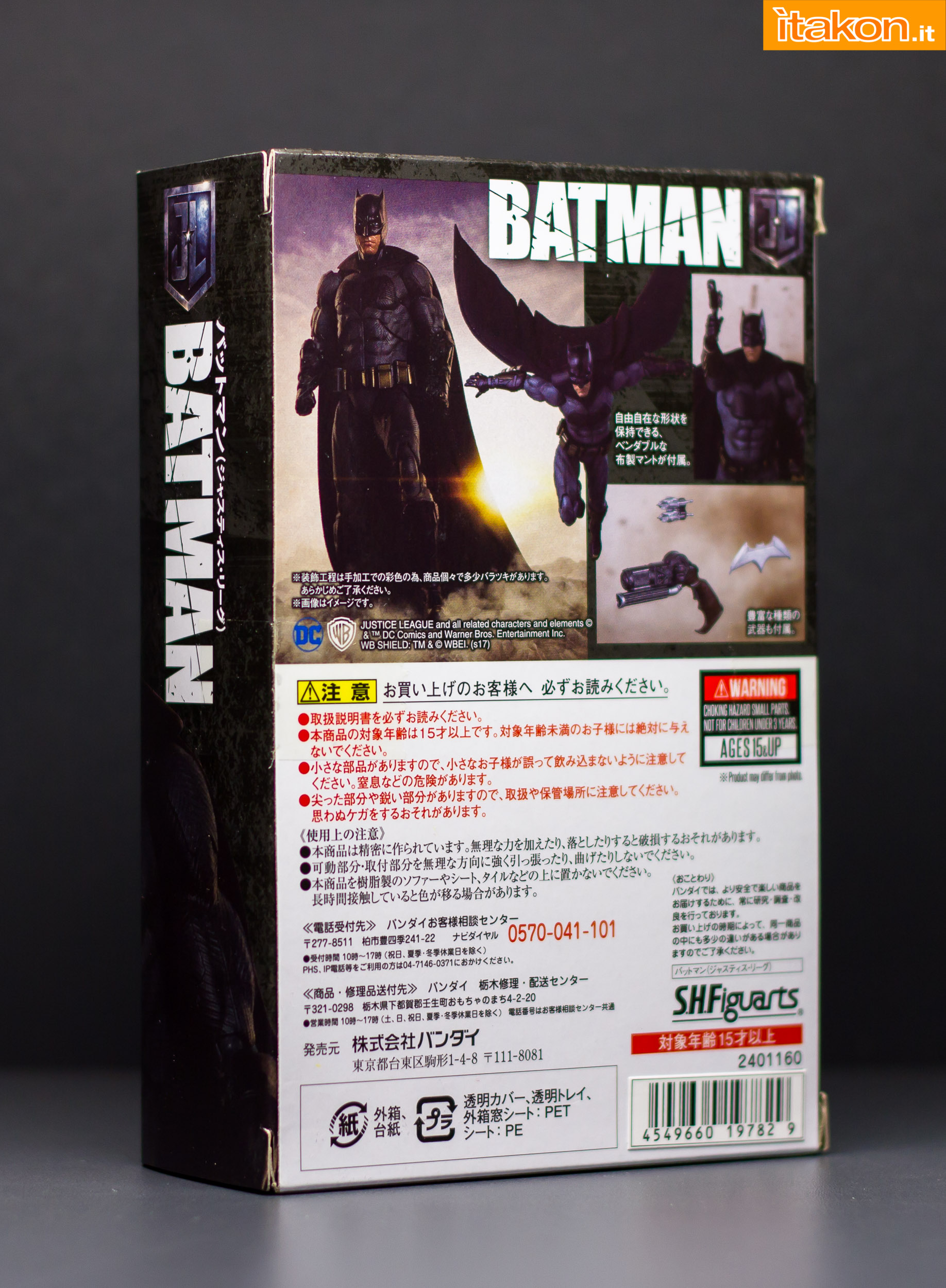Link a Bandai S.H Figuarts Batman Justice League-4