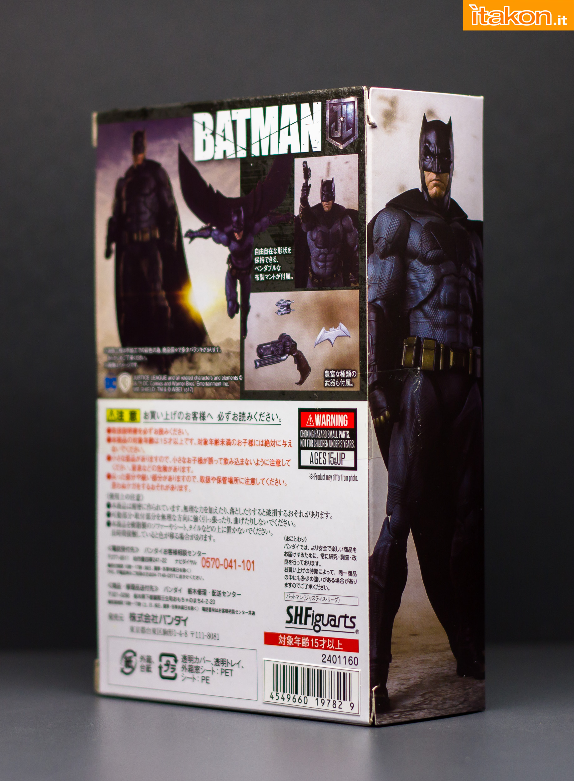 Link a Bandai S.H Figuarts Batman Justice League-6