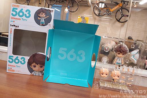 Link a Nendoroid Toru Oikawa Haikyuu GSC OR pics 15