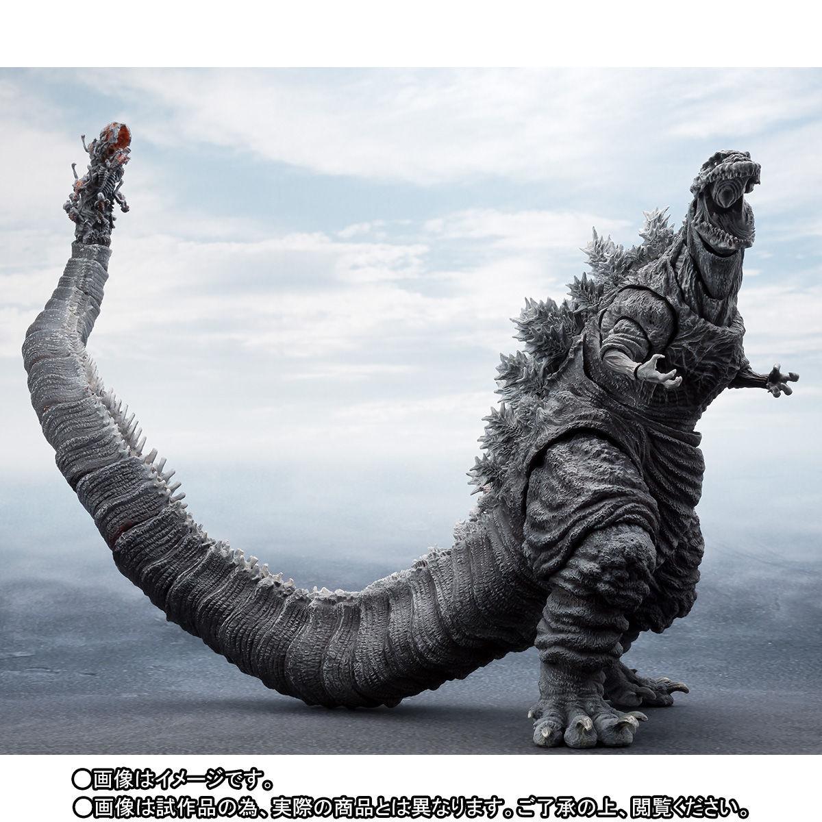 Link a shin godzilla – bandai – monsterarts – freeze – pre – 2