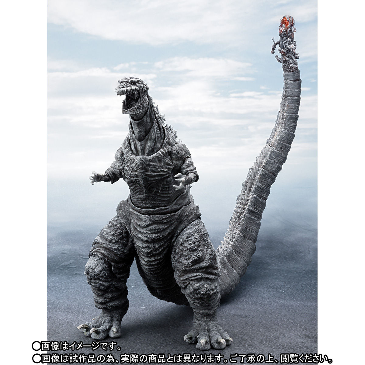 Link a shin godzilla – bandai – monsterarts – freeze – pre – 4