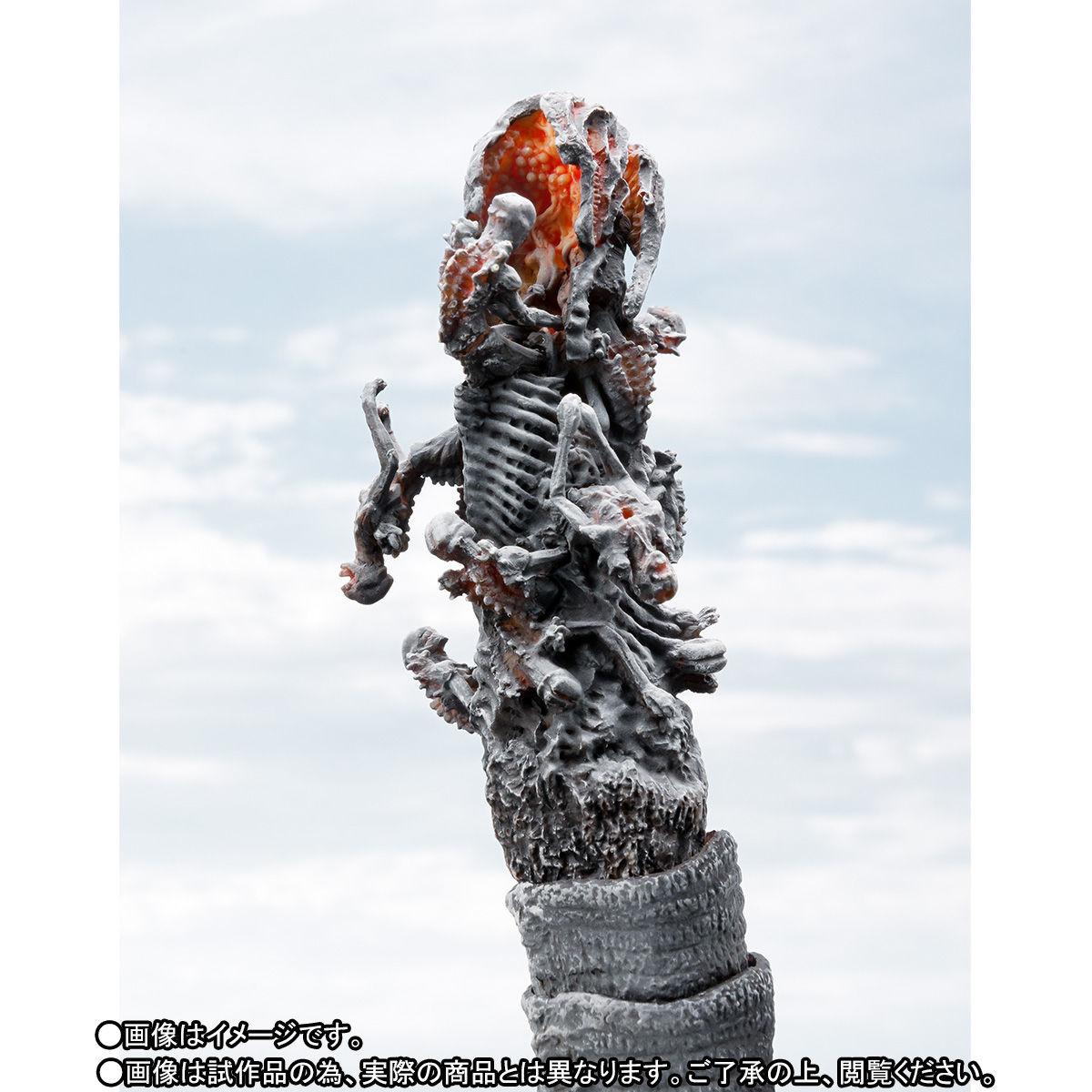 Link a shin godzilla – bandai – monsterarts – freeze – pre – 7