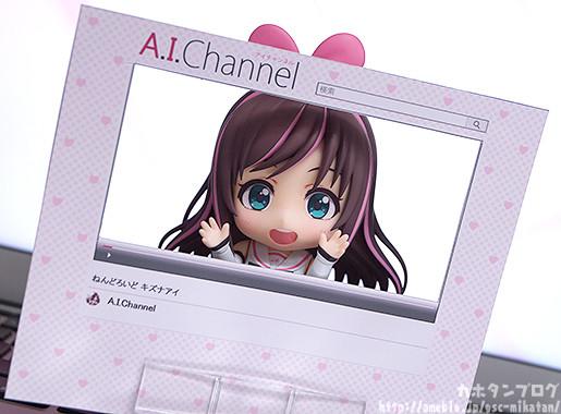 Link a Nendoroid Ai Kizuna GSC preview 11