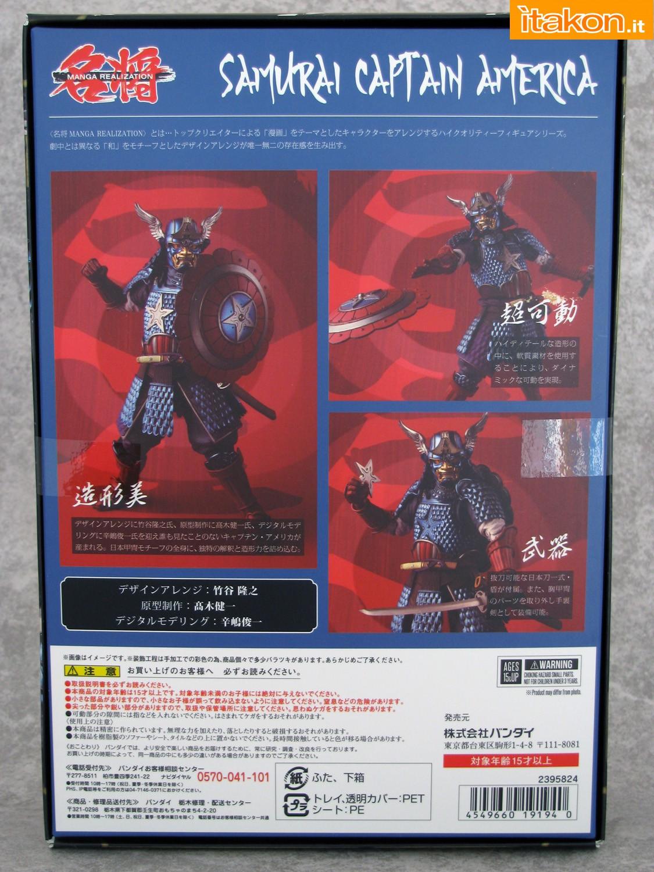 Link a 003 Samurai Captain America Manga Realization Bandai recensione