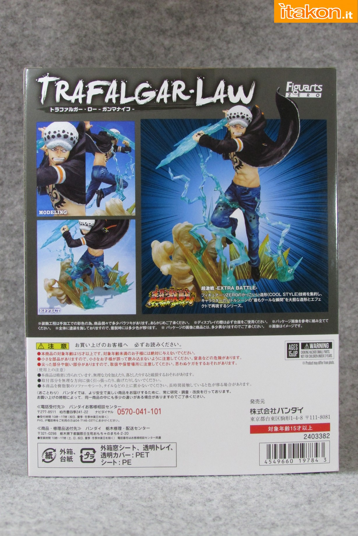 Link a One Piece Trafalgar Law Gamma Knife Figuarts ZERO Chou Gekisen Extra Battle Recensione Review Itakon.it 04