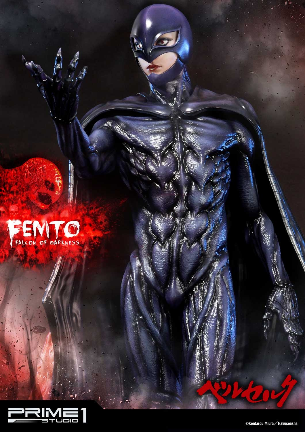 Link a Berserk Femto Falcon of Darkness Ultimate Premium Masterline Prime 1 Studio Itakon.it 01
