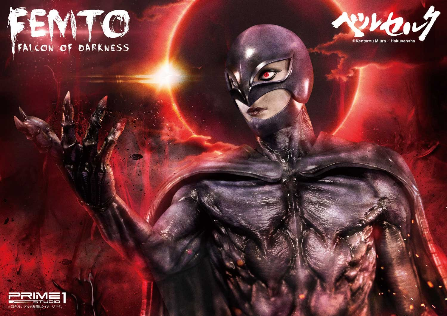 Link a Berserk Femto Falcon of Darkness Ultimate Premium Masterline Prime 1 Studio Itakon.it 09