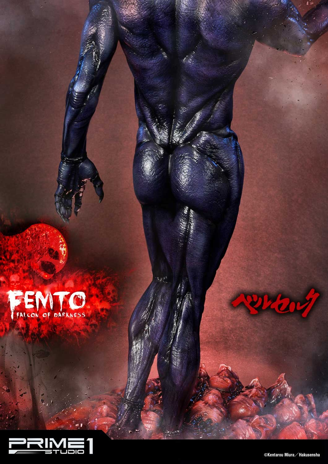 Link a Berserk Femto Falcon of Darkness Ultimate Premium Masterline Prime 1 Studio Itakon.it 23