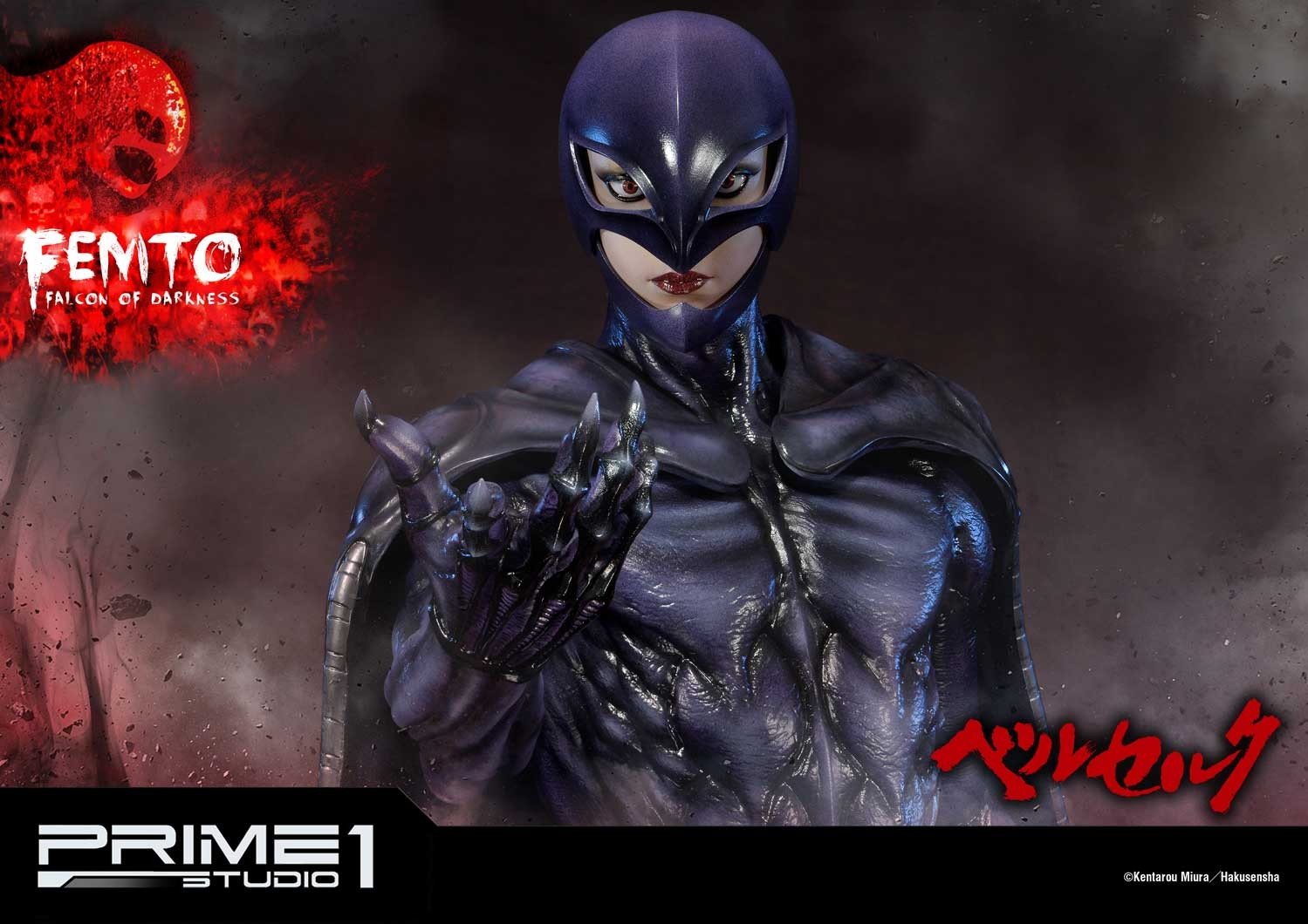 Link a Berserk Femto Falcon of Darkness Ultimate Premium Masterline Prime 1 Studio Itakon.it 27
