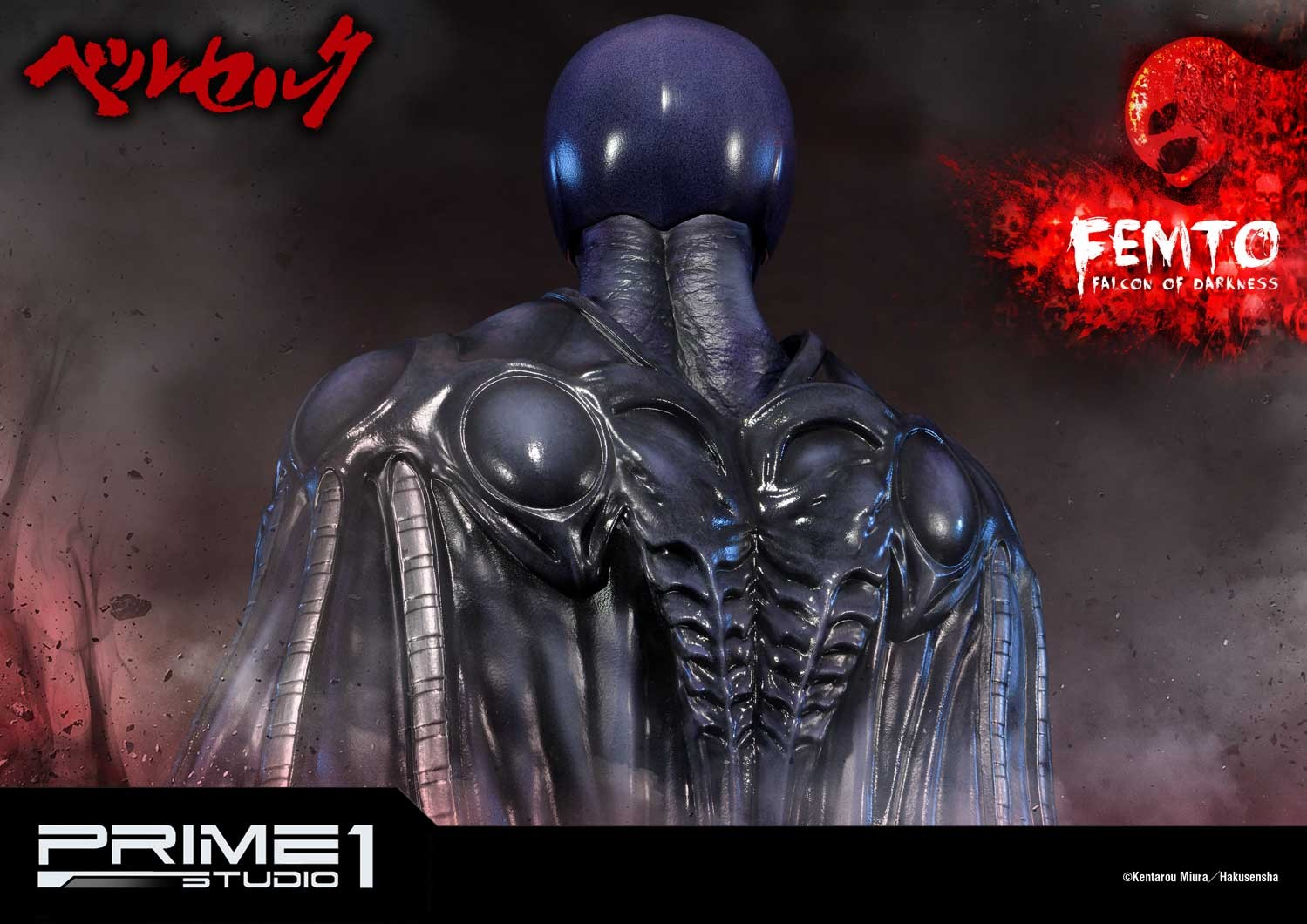 Link a Berserk Femto Falcon of Darkness Ultimate Premium Masterline Prime 1 Studio Itakon.it 29