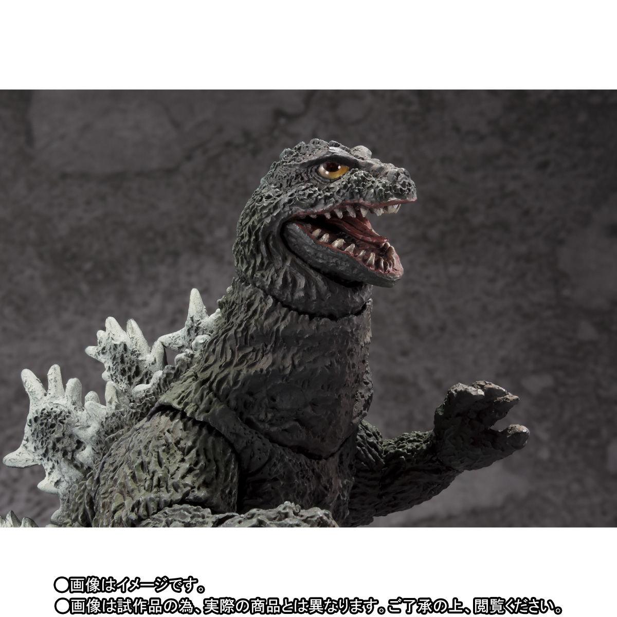 Link a SH-MonsterArts-1962-Godzilla-002