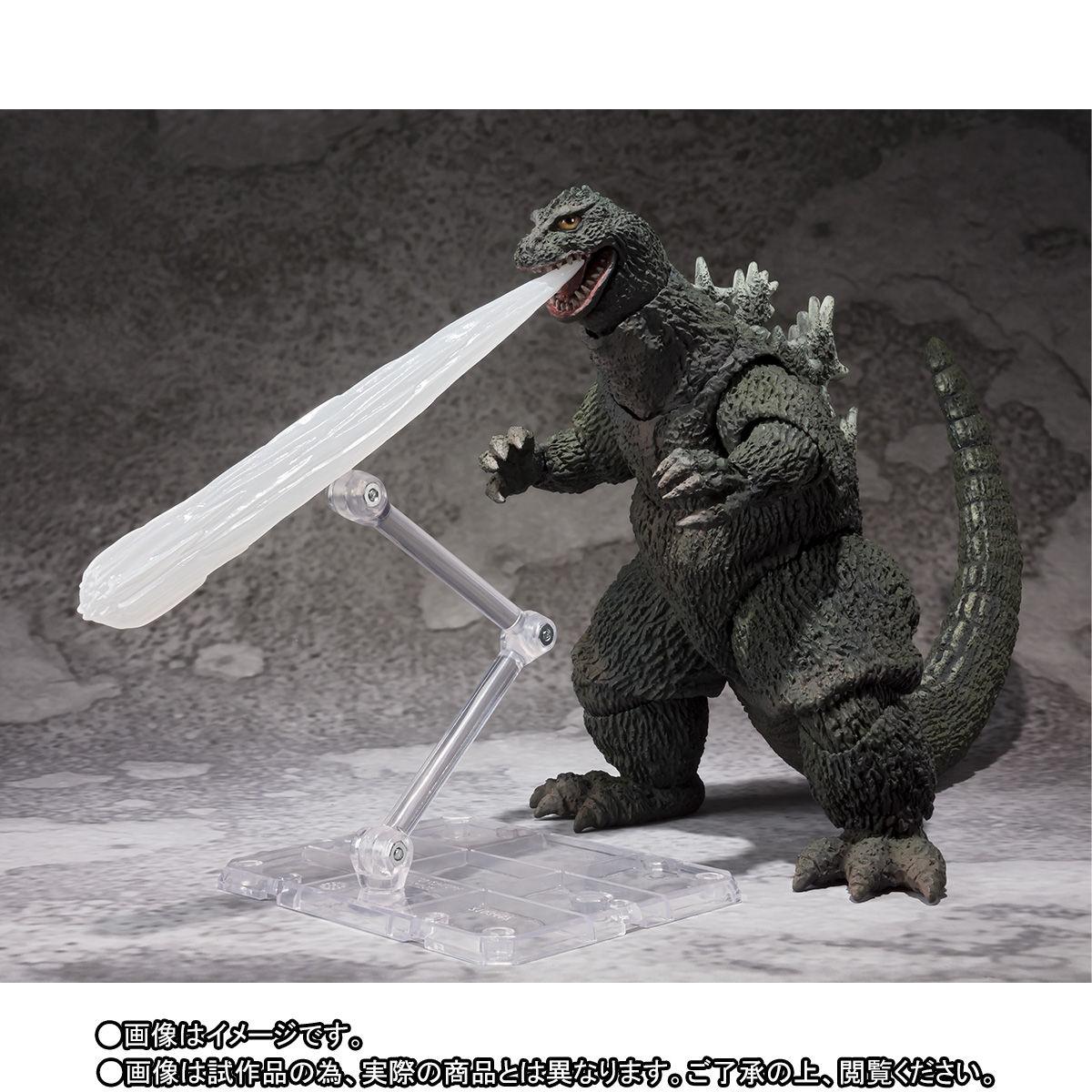 Link a SH-MonsterArts-1962-Godzilla-007