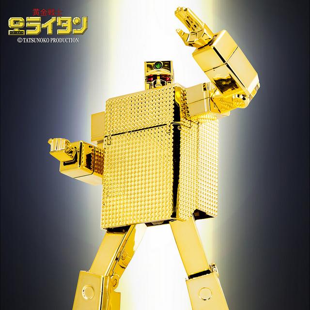 Link a 43958629961_e2f7f1a742_z