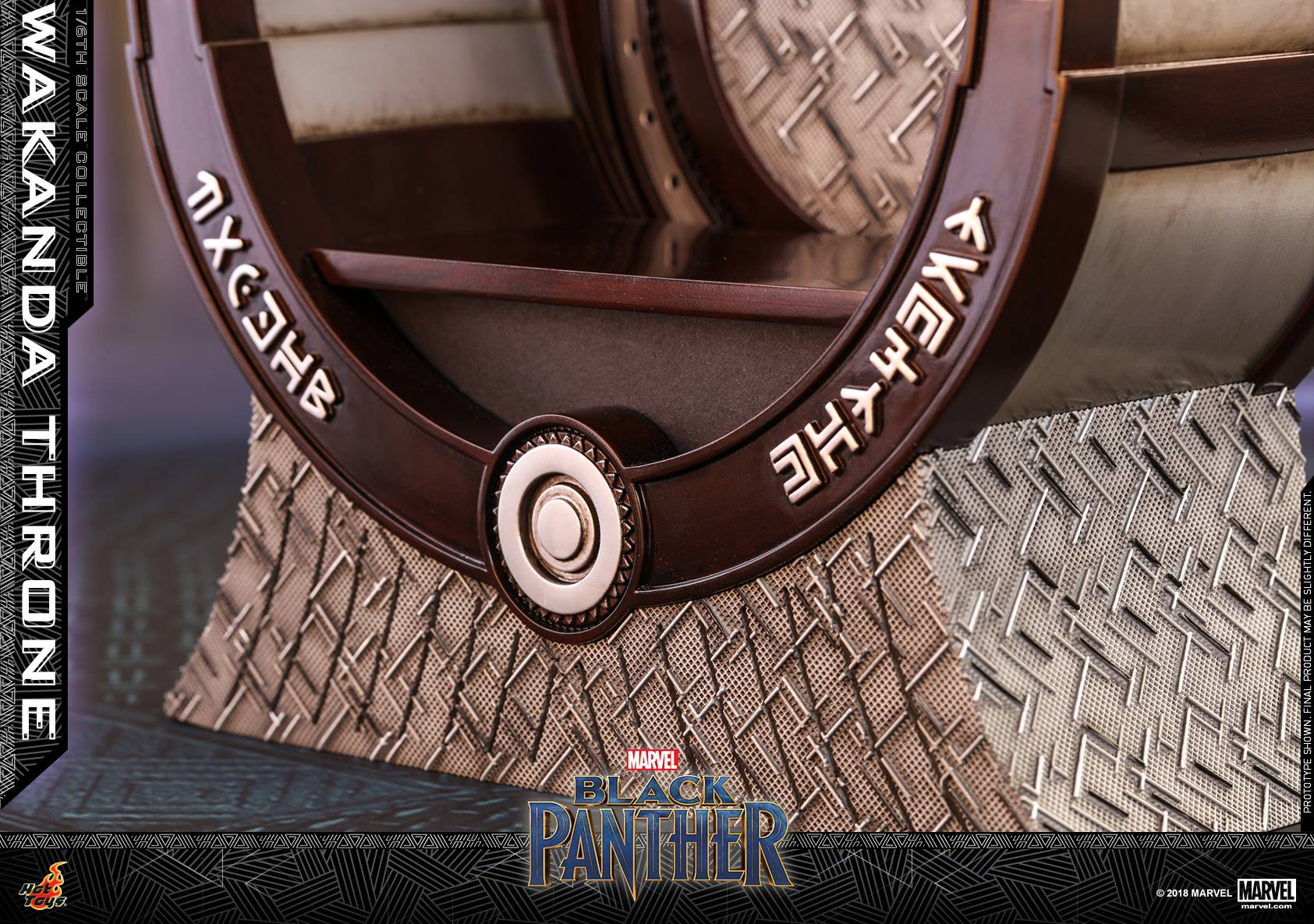 Link a Hot-Toys-Black-Panther-Throne-011